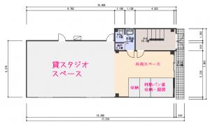 ピアノビル1Fスタジオ図面